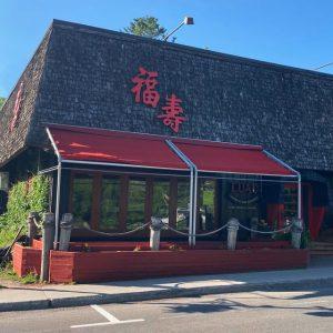 Restaurant Luau